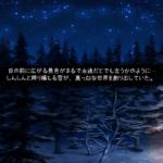 クレイモア吸血鬼の旅行記80 ノヴィスワールド-檻の中の赤い花 前編-